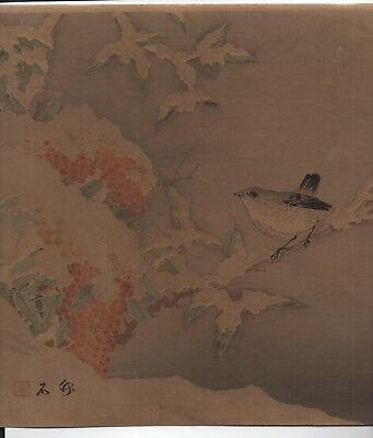 Beautiful Antique Signed  Japanese Woodblock Print of Bird on Branch