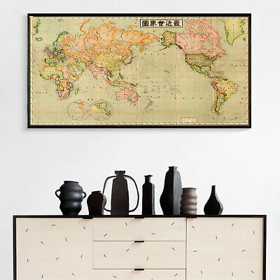 Japanese Geographic World Map Vintage Silk Canvas Poster Paint Art Unframed 89