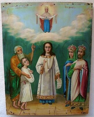 "Antique Russian icon of the Virgin ""Intercession"". Big size. 19th century"