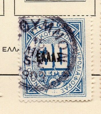 Crete 1908 Early Issue Fine Used 20L. Optd 231466