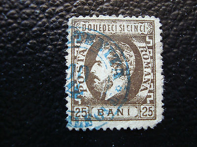 romania - stamp yvert and tellier n° 35 obl (2eme choice) (A14) stamp romania