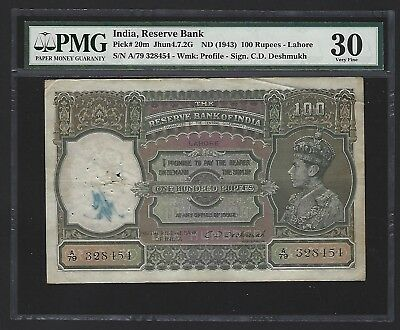 1943 India 100 Rupees LAHORE ISSUE VERY RARE, PMG 30 VF, P-20m 100% Orig Paper