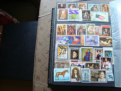 MIDDLE EAST - 32 stamps canceled (all state) stamp