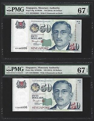 2014 Singapore $50 Dollars PMG 67 EPQ GEM UNC, S/N 000006 MATCH 2x NOTES, RARE