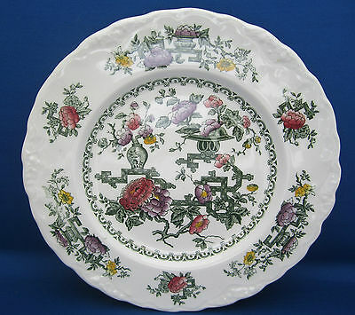 Salad Plate Crown Ducal English Ironstone CHINESE GARDEN Florals Urns Embossed