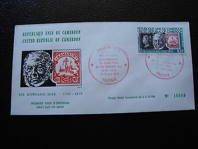 CAMEROON - envelope 1st day 10/10/1979 (B12)