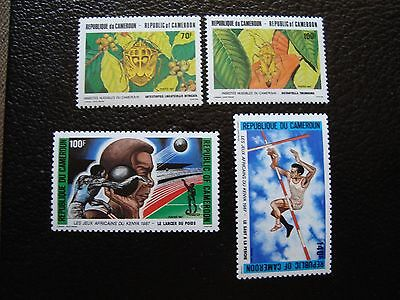 cameroon - stamp yvert and tellier N° 815 a 818 n (cam1) stamp cameroon