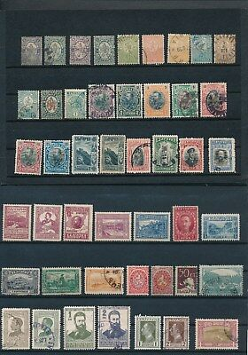 Bulgaria **67 DIFFERENT EARLY ISSUES (1885-1930)**; MH & USED
