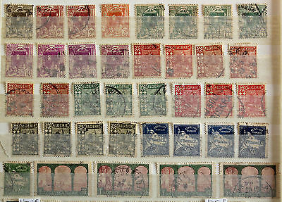 Stamp /Stamp ALGERIA (Colony French) Various stamps 1926 Ts states (Cyn19)