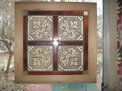 """Antique Stained Glass Window 4 1880's Church Glass Background Panels 26"""" Sq (Dk)"""