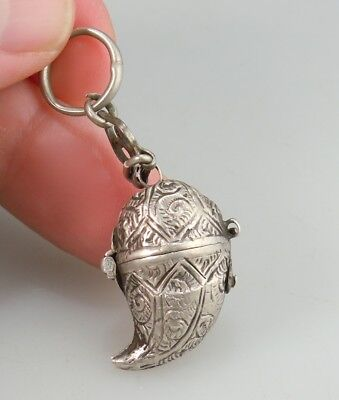 Antique Islamic Silver Cased Compass