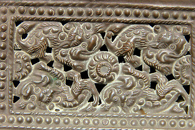 Early Vintage Chinese Silver Tone Metal Hammered Fretwork Box- Dragon Design
