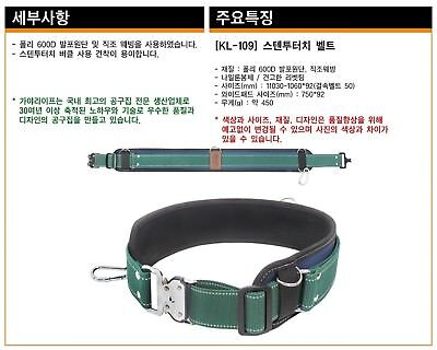 KAYA KL-109 Leather Pro Work Tool Wide Belt 1230-60*92mm Stainless 2 Touch_nV