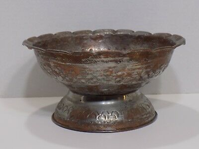 Early Vintage Hand Made Footed Brushed Copper Bowl Egypt Centerpiece Fruit Bowl