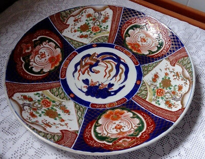 "Very Large Antique Arita Yamatoku Imari Charger 18"" (46Cm) Good Antique Cond"