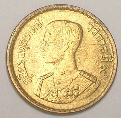 1957 Thailand Thai 25 Satang Elephants in Coat of Arms Coin F