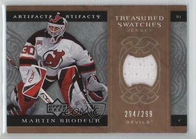 2 Boxes Of 2007 08 Upper Deck Artifacts Hockey Cards Sealed Value
