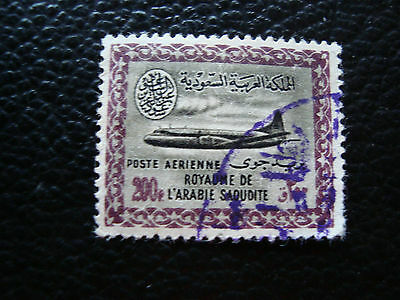 SAUDI Saudi - stamp yvert and tellier n° 177 obl (A23) (2eme choice thinned)