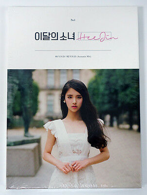monthly girl HEEJIN LOONA - HeeJin (1st Single Album) CD+Photobook+Photocard