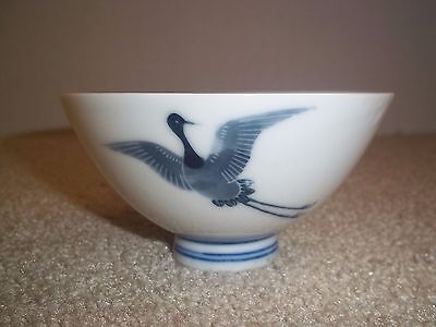 Asian Porcelain Blue White Rice Noodle Bowl featuring 3 Cranes Marked Bottom