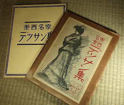 Illustrated Art Book / Sketches by Western Masters / Japanese / Dated 1926