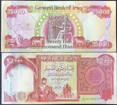 25,000 Iraqi Dinar (1) 25,000 Dinar Currency - Uncirculated!!  Authentic! (Iqd)