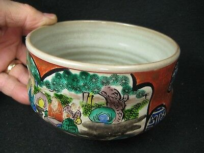 Antique Japanese  110 Year Old Tea Ceremony Imari Ceramic Ocha Ko Bochi Kensui