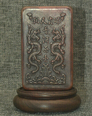 Z03 Chinese Handmade Copper Old Tea Box Double dragon playing a ball Tea caddy
