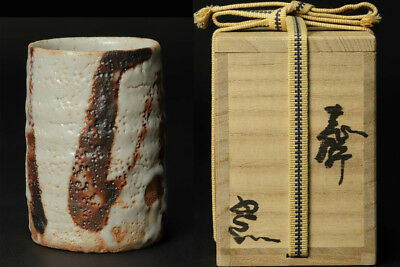 Japanese Shino ware pottery Sake cup with box by Great Goro Suzuki
