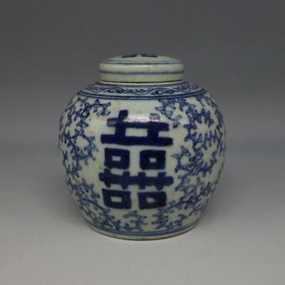 "Chinese old hand-made Blue and white porcelain Hand painted ""囍""Word pot  Jar"