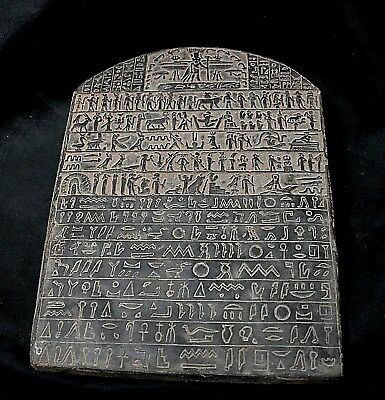 ANCIENT ANTIQUE Egyptian plaque  BOOK OF DEAD Stela Relief  (1500-1100 BC)