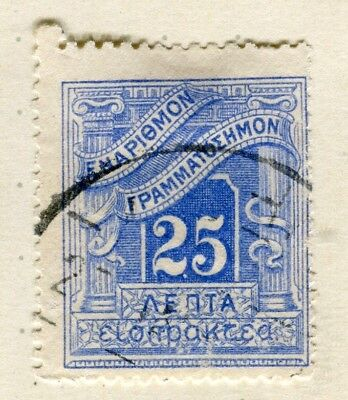 GREECE; 1902 early Postage Due issue fine used 25l. value