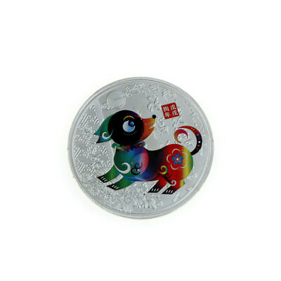 1pc 2018 Year Of The Silver Dog Coin Chinese Travel Memorial Coins US
