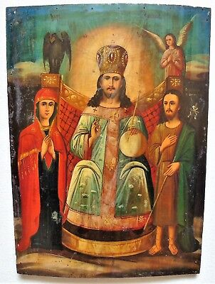 Antique Russian icon of the King of Kings on the throne. 19th century. Big Size