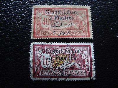 GRAND lebanon - stamp yvert and tellier n° 31 36 obl (A29) stamp lebanon