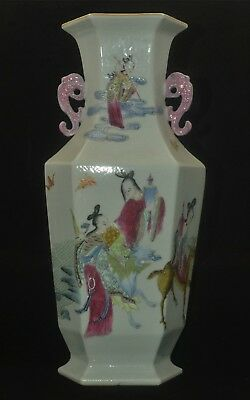 Chinese Qing dynasty Porcelain Old Bottle famille rose Daoguang beauty Vase X27