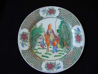 Antique Chinese Famille Rose Porcelain Plate with Qianlong Mark