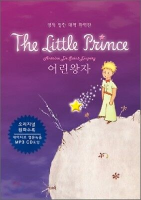 [The Little Prince] Korean & English Book with Children Audio CD