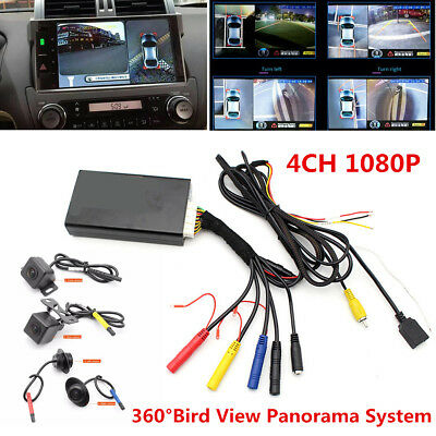 HD 360° Surround Bird View Panorama System 4-CH 1080P DVR Recording w/ 4 Cameras