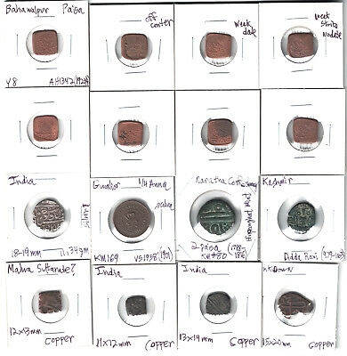 India, Mixed Lot of 16 Carded Coins, 15 Copper & 1 Unknown Silver, Bahawalpur x8