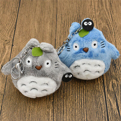 Ghibli My Neighbour Totoro Soft Plush Keyring Kawaii Accessories for Kids Child