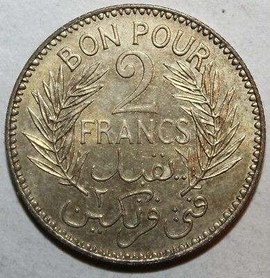 Tunisian 2 Francs Coin, 1941 (1360) - KM# 248 - Tunisia Two Chambers of Commerce