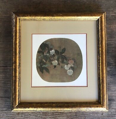 Beautiful Asian Screen Print. Chunky Wooden Gold Frame. Glass Fronted