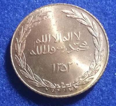 YEMEN - TARIM - AH1352=1933 (ca.1960) 23mm bronze 1 Dinar - UNCIRCULATED