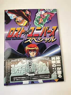 Lost Universe Special Dragon Magazine Collection /Japanese Anime Art Book