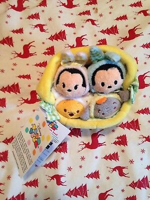 Disney Store Authentic Tsum Tsum Plush Easter Basket Mickey Minnie Eeyore Pooh