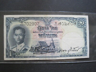 THAILAND 1 BAHT 1955 P74c SIGN 35 BIG #Z RAMA 9 THAI SIAM BANKNOTE PAPER MONEY