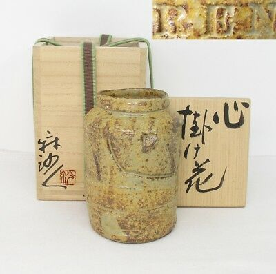 H944: Japanese pottery hanging flower vase with IRABO glaze and Kanji sculpture