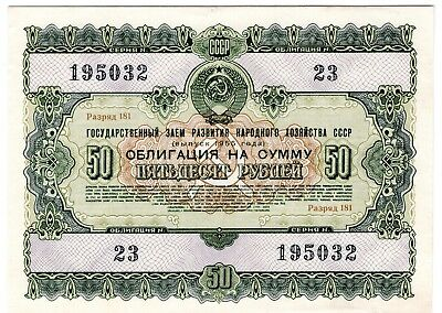 1955 Russia 50 Ruble Banknote, Uncirculated Condition!