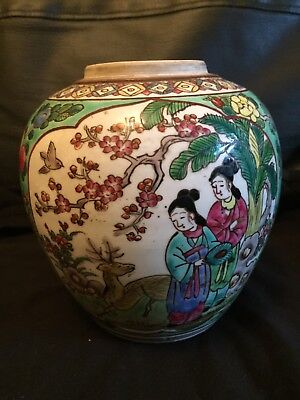 Superb 18/19 century famille rose painted Chinese ginger bowl , signed